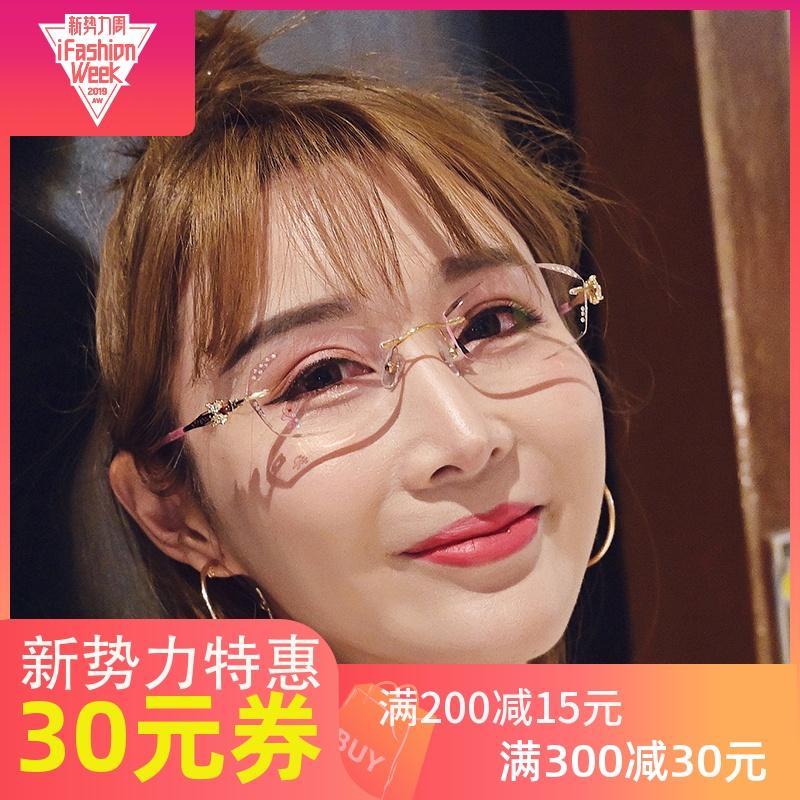 配成品纯钛镶钻石切边无框近视眼镜女士款超轻老花架睛有度数半割