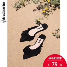 Autumn and winter discount Stradivarius black flat ruffled muller shoes female 12847341040