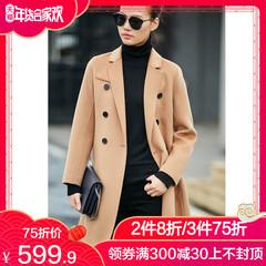 Amii 2017冬装新款经典双排扣修身显瘦100%羊毛呢外套女呢子大衣