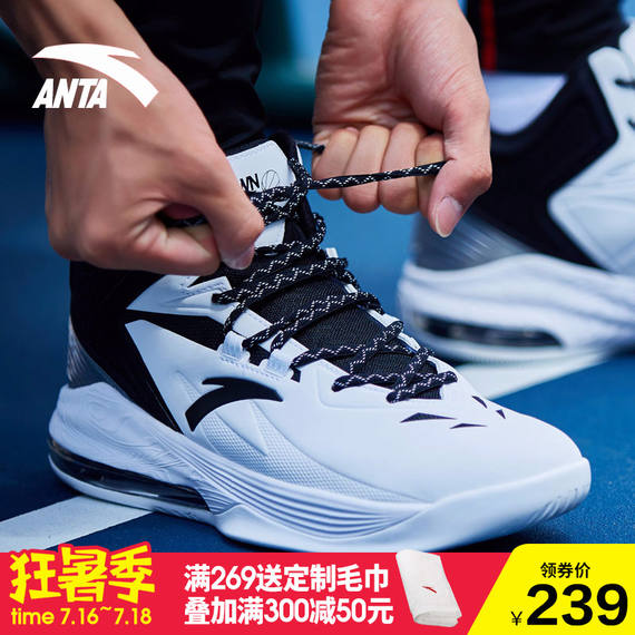 Anta basketball shoes men's shoes 2018 summer new air cushion shoes casual high wear shock-absorbing sports shoes men's boots