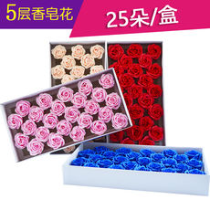 Five-layer soap flower head simulation rose spray color soap flower big flower head bouquet gift box gift bag flower material flower shop