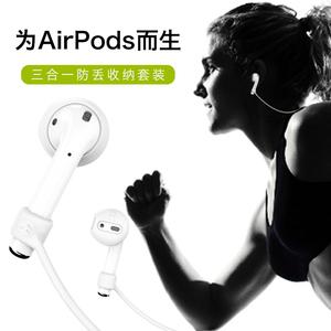 Switcheasy苹果无线蓝牙耳机配件 适用airpods防丢绳防脱落挂绳套