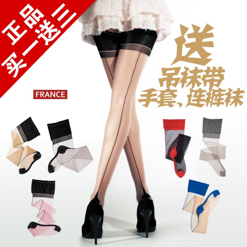 阿娇款丝袜 法国产Cervin双色镶边背线无弹力长统袜 海外进口现货