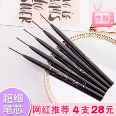 Khaki Kaqi color kckc color ultra-fine double eyebrow pencil waterproof and sweat-proof non-marking natural lasting thrush