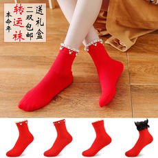 Red sock female birth year step on the villain wedding socks cotton red socks happy pig year lace pearl cloth standard