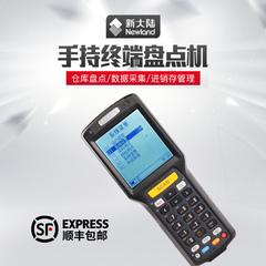 新大陆pt86-2a/30 pda手持终端数据采集器进销存出入库盘点机快递顺丰巴枪工业手机
