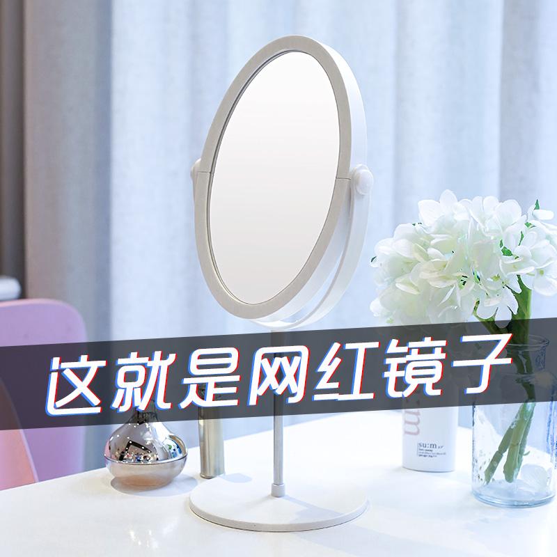 台式宿舍化妆镜子桌面便携小圆镜子少女心led带灯双面梳妆公主镜