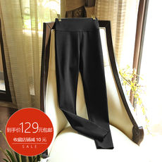 Self-retained 3! Black technology imported fabric ~ soft with moisturizing factor! Hyaluronic acid high-elastic leggings