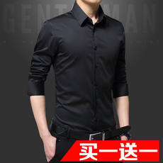 Autumn Men's Long Sleeve Shirt Korean Slim Black Business Casual Professional Dress Shirt Youth Inside