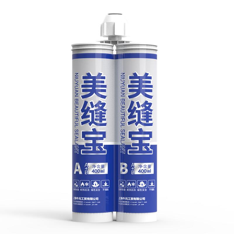 牛元瓷砖美缝剂地砖专用防水防霉地板墙砖缝隙勾缝填缝剂美缝镏金