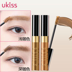 UKISS/ Umbrella Eyebrows Eyebrows Waterproof & Sweat Eyebrows Eyebrows Raincoats Non-permanent