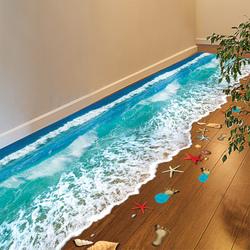 3d立体墙贴纸贴画地板创意卧室客厅地面墙壁纸装饰品地贴防水自粘