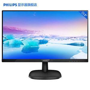 飞利浦243V7 24英寸显示器 HDMI电竞台式电脑液晶IPS高清显示屏幕PS4窄边框23低蓝光办公家用27