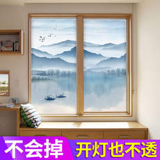 Static glue-free glass sticker transparent opaque bathroom sliding door bathroom living room frosted window glass film