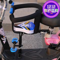 电动自行车宝宝踏板全围前置座椅电摩电瓶车儿童安全椅小孩折叠椅