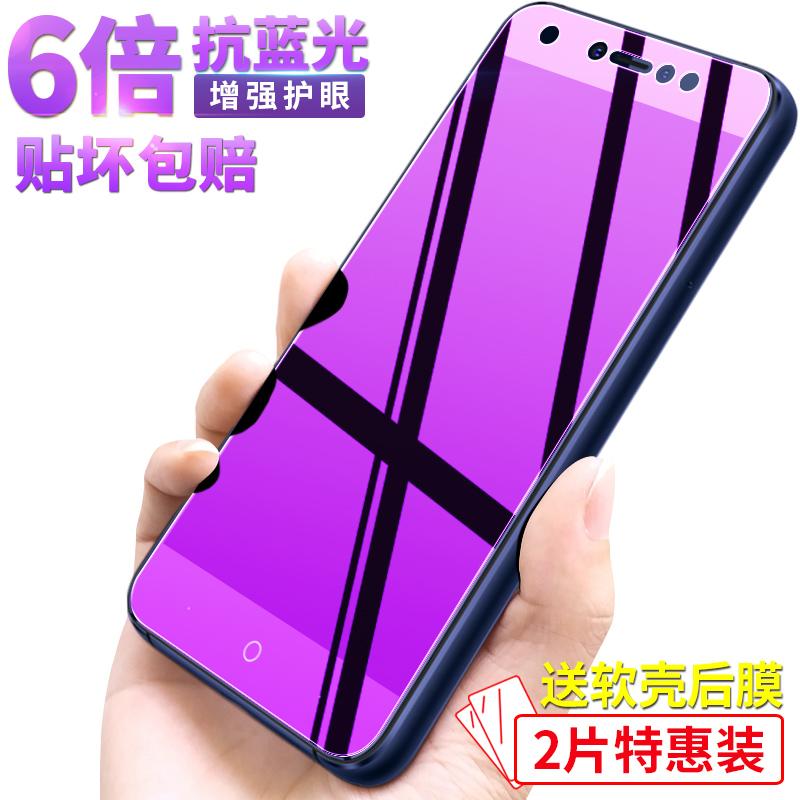 360n5s钢化膜 N5全屏覆盖n6Pro原装3d曲面n6手机抗蓝光屏保贴膜非