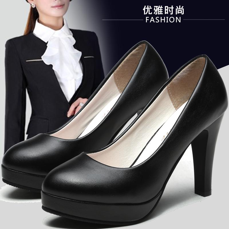 天天特价工作鞋女职业OL高跟鞋黑色中跟正装礼仪面试圆头防滑单鞋