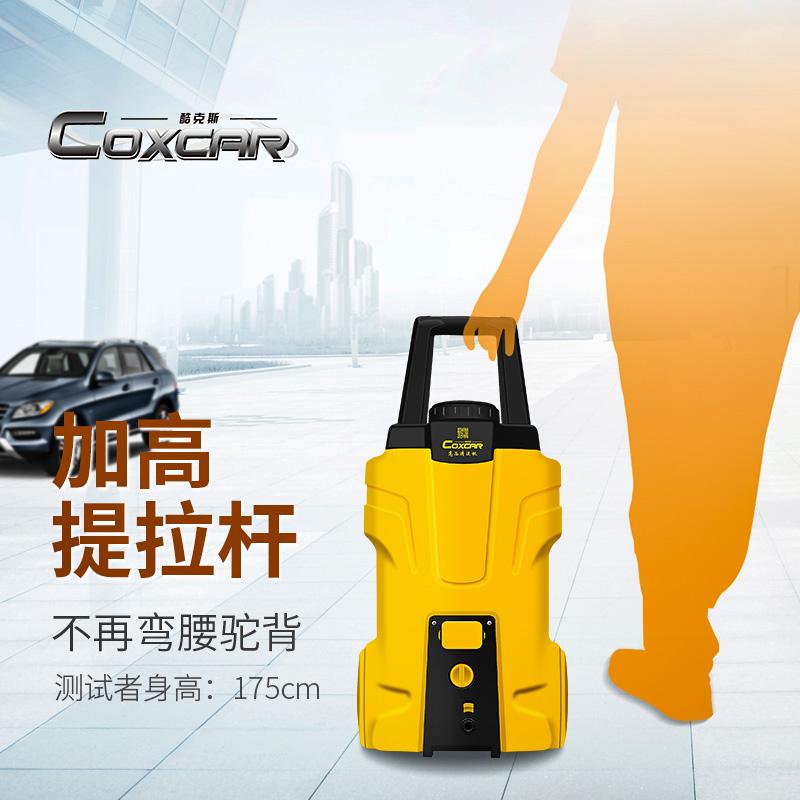 酷克斯刷车泵洗车神器高压家用多功能泡沫机洗车器便携充电式水泵