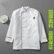 Chef clothes long-sleeved hotel overalls men and women autumn and winter clothing hotel canteen kitchen kitchen catering clothing short sleeve