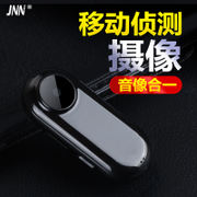 [Professional video]Professional voice recorder camera high-definition remote noise reduction mini small DV video camera