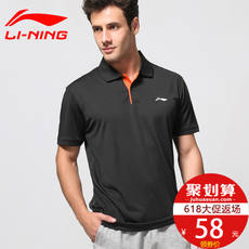 Li Ning sports short-sleeved T-shirt male POLO shirt 2018 summer new quick-drying breathable sportswear authentic short T shirt