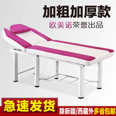 Folding beauty bed wholesale special massage bed massage bed moxibustion physiotherapy bed beauty salon tattoo bed