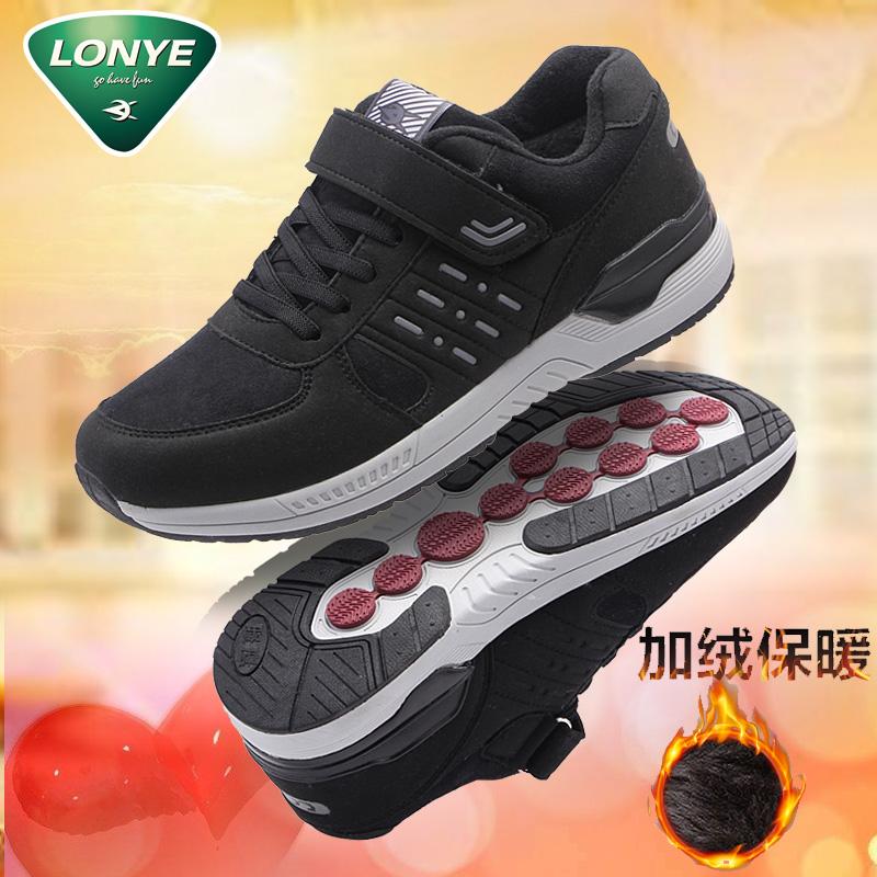 老人鞋男冬季防滑软底棉鞋休闲鞋保暖加绒运动鞋中老年健步鞋