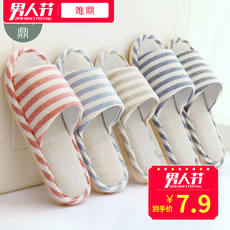 Linen slippers female summer Korean cute home indoor couple male home non-slip seasons cotton month home