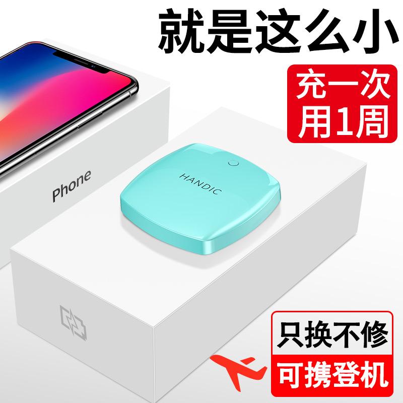 苹果vivo华为oppo手机MIUI通用充电宝便携可爱卡通女款迷你毫安冲大容量移动电源正品超薄闪充小巧快充