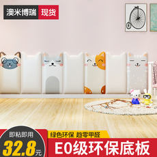 Bed soft bag background wall tatami soft wall wall surrounding soft bag stickers children crash pad wall mat self-adhesive