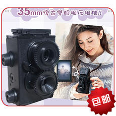 LOMO camera DIY self-set gift retro double anti-film small fresh camera simple adult science