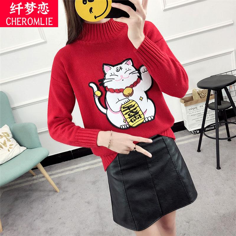 半高领毛衣女短款套头宽松加厚招财猫秋冬新款针织衫红色打底衫潮