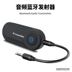 Bluetooth Transmitter Desktop Computer TV Audio to Wireless Mini 3.5mm Stereo Adapter 4.0 Free Drive