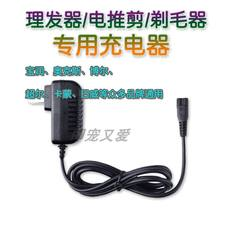 Hair Clipper Accessories Hair Clipper Shaver Charging Cable Baorun Fader Riwei Super Boer Universal Charger