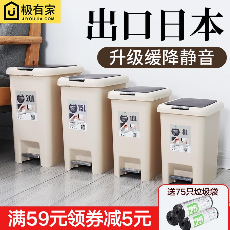脚踏带盖垃圾桶家用有盖卫生间客厅卧室可爱厨房厕所脚踩筒式大号