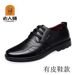 老人头新款真皮男士凉皮鞋软皮镂空商务正装休闲透气打孔爸爸凉鞋