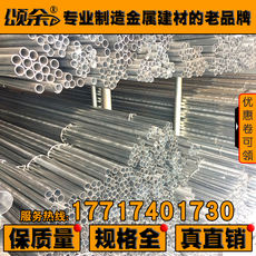 KBG/JDG galvanized wire tube Galvanized threading pipe Metal wire tube Hot-dip galvanized wire tube 40*1.5mm