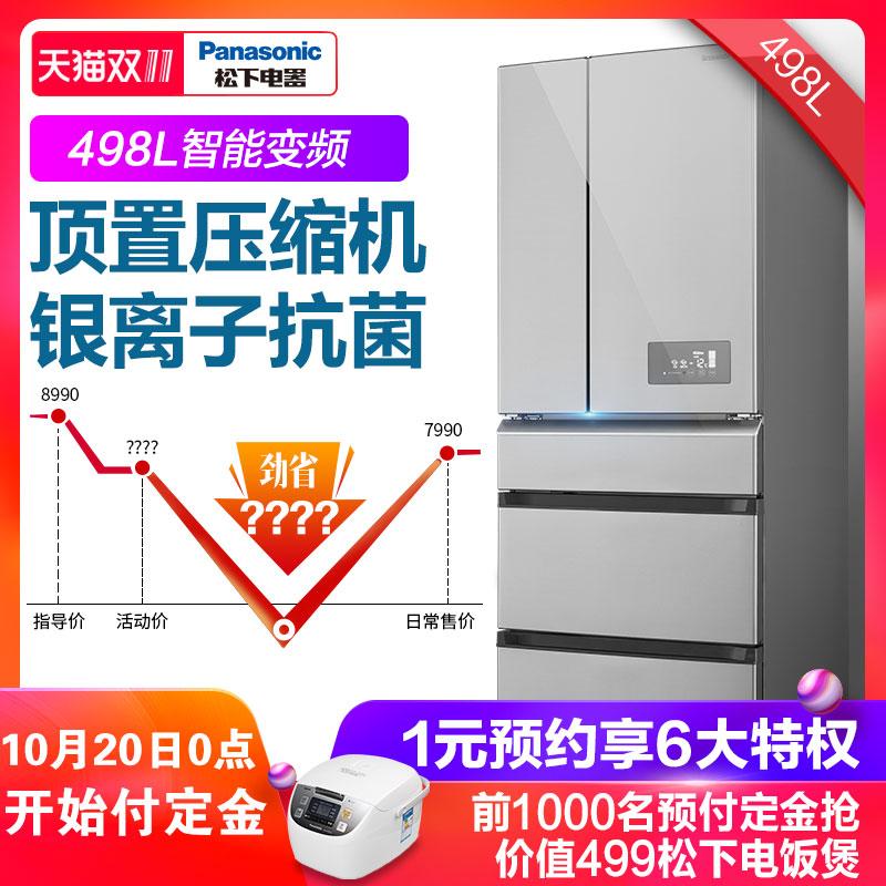 Panasonic/松下 NR-TE51TP1-S 498升风冷无霜智能多门电冰箱家用
