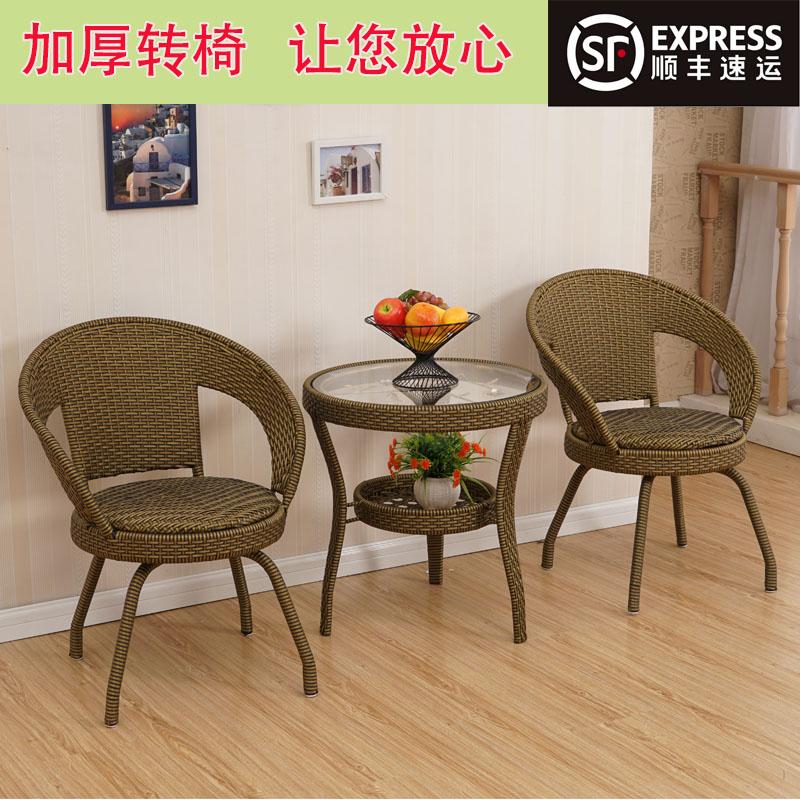 藤椅三五件套休闲藤条转椅子组合阳台桌椅茶几户外庭院室内卧室椅