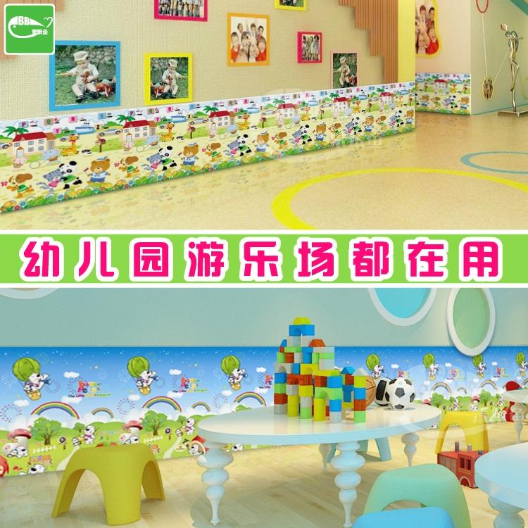 防撞儿园墙围儿童包碰加宽墙房儿童墙垫幼防体软床垫卧室泡沫墙贴