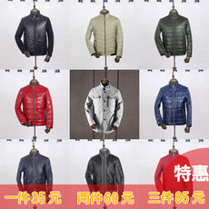 Welfare special price! Factory cut standard autumn and winter new fashion casual wild men's casual cotton variety of optional!