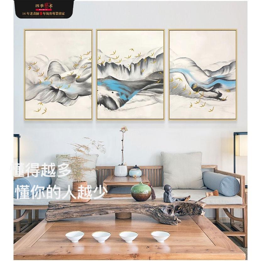 新中式三联山水水墨画禅意手工油画 百岁山网红墙画客厅挂画现代