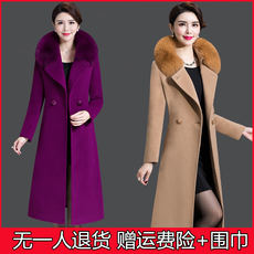 Winter clothing large size middle-aged mother loaded thick fox fur collar woolen coat women's long section over the knee cashmere coat