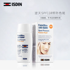 ISDIN Idström Vital Care Protects Spots from Non-Greasy Isolation and Moisturizing Sunscreen SPF100+