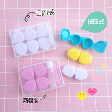 New small fresh transparent solid color three pairs of 2 pairs of presses 瞳 box shadow myopia contact lens storage box