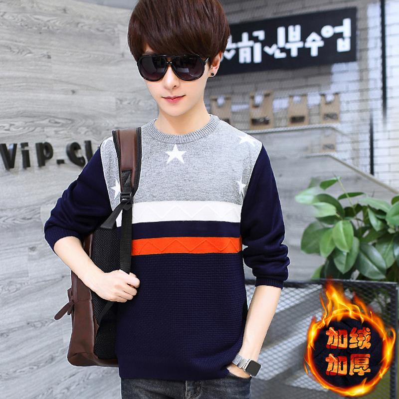 青少年男装韩版修身加绒加厚保暖打底毛衣学生休闲针织衫冬装衣服