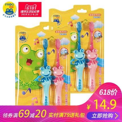 青蛙牙刷 儿童3-6-12岁细软毛护龈小刷头 可爱卡通手柄4支装