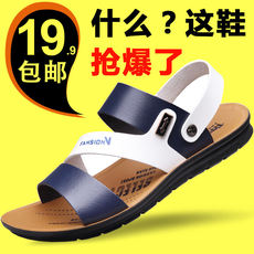Summer sandals male 2018 new tide shoes youth fashion sandals and slippers students trend men's shoes mixed colors non-slip sandals