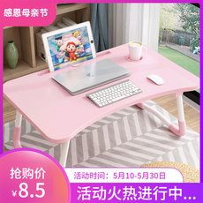 Laptop desk bed student dormitory multi-function folding writing small table to do table bedroom desk