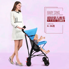 Baby stroller ultra light portable folding simple umbrella baby child baby kid bb trolley 0-1-3 years old